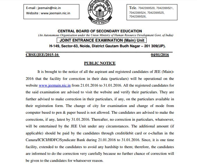 notice for corrections in JEE forms