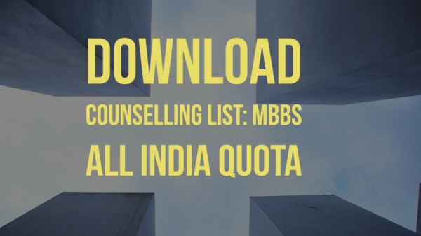 MBBS Counselling- Seat Allotment List (Download Now)