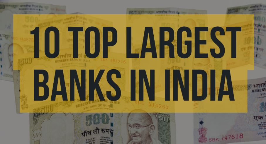 Top 10 Largest Banks In India for 2018: Attempt FREE Mock ...