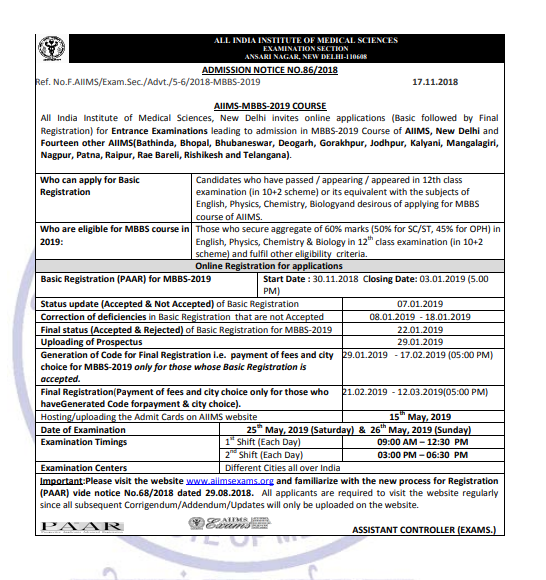 AIIMS Application Form 2019 (MBBS) : AIIMS Code Generation