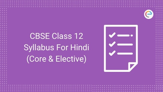 CBSE Class 12 Syllabus For Hindi