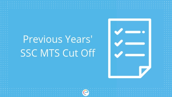 SSC MTS Cutoff 2019: Check Region-wise SSC MTS Cut Off Of Previous
