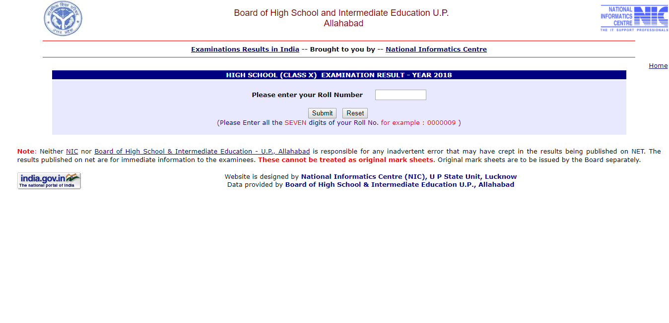 How To Check UP Board Class 10 Result In The Online Mode?