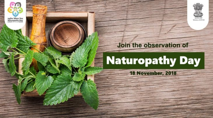 AYUSH-Ministry-observes-the-first-Naturopathy-Day-on-November-18-730x406