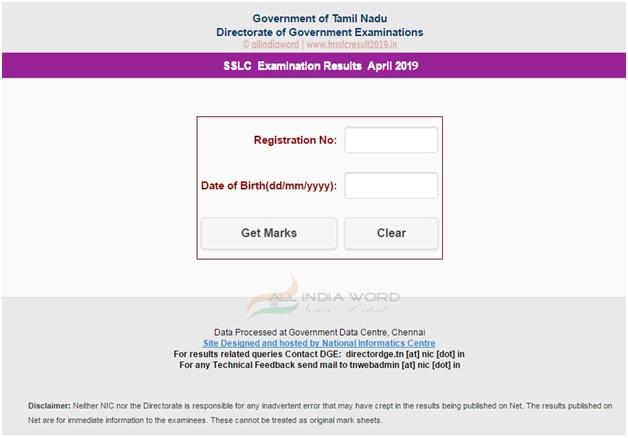 Tamil Nadu 10th Result Login Page