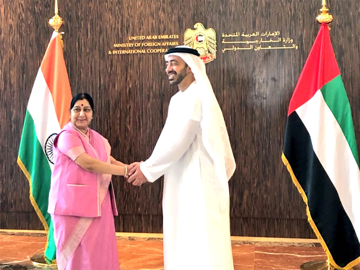 181205 sushma swaraj auh_resources1