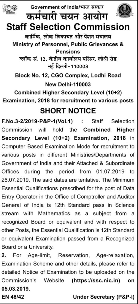 SSC CHSL 2019 Notification
