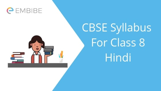 CBSE Syllabus For Class 8 Hindi