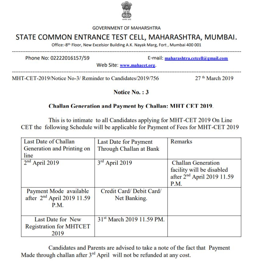 MHT CET Fee Payment Notice
