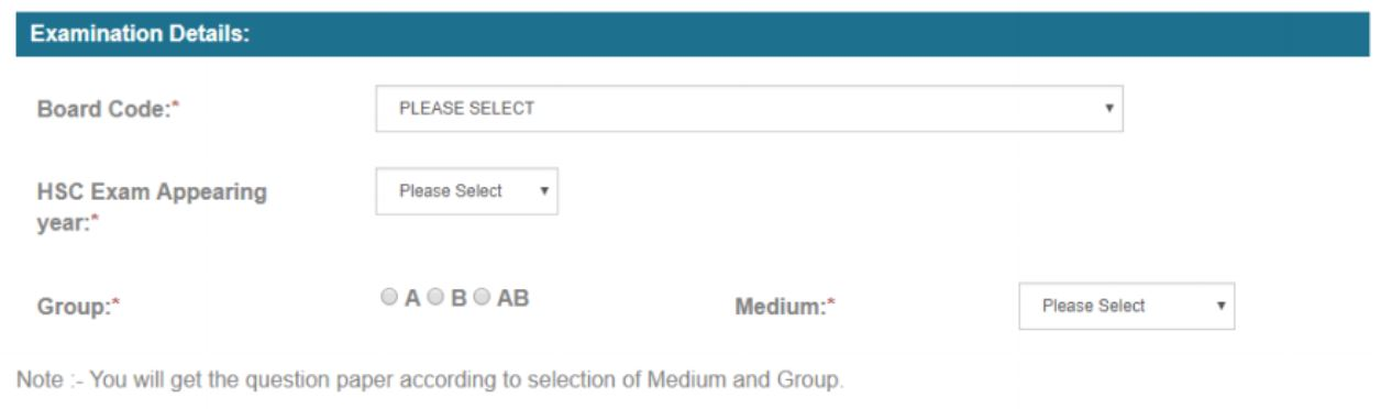 GUJCET Application Form 2019 3