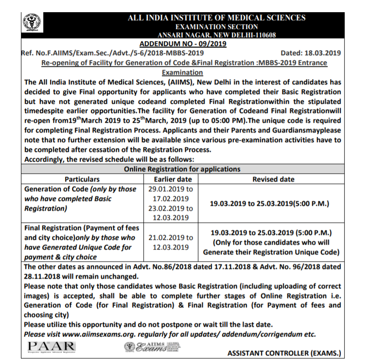 AIIMS Application Form 2019 (MBBS) : AIIMS Code Generation Reopened