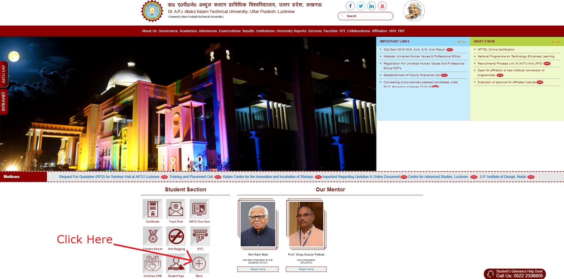 AKTU Homepage embibe