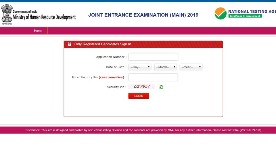 JEE Main Result 2020 – Check JEE Main 2020 Score, Percentile, AIR