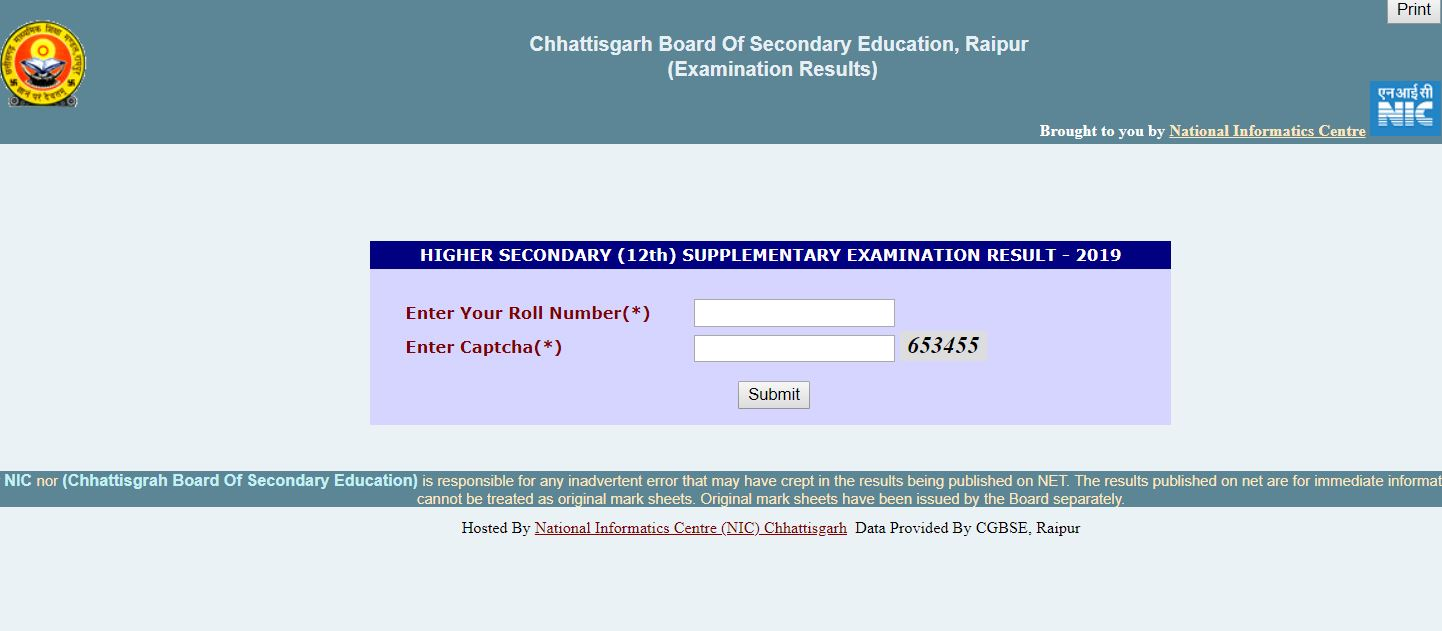cgbse official supplementary result page
