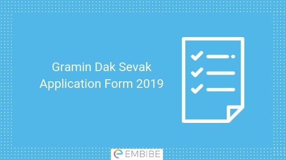gramin dak sevak application form