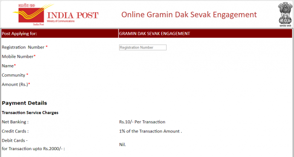 gramin dak sevak fee payment page