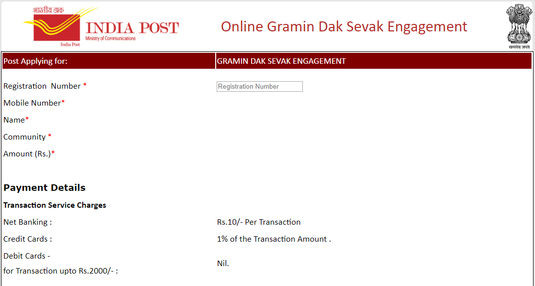 Gramin Dak Sevak Application Form 2019-20 (Dates Extended