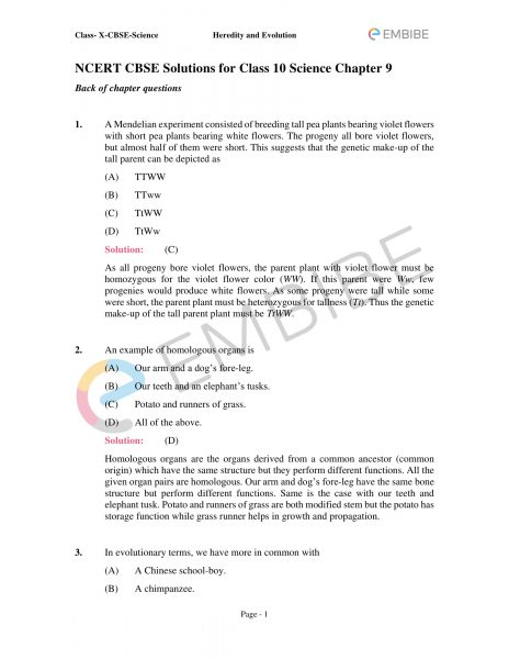 CBSE NCERT Solutions For Class 10 Science Chapter 9: Heredity And Evolution (PDF)