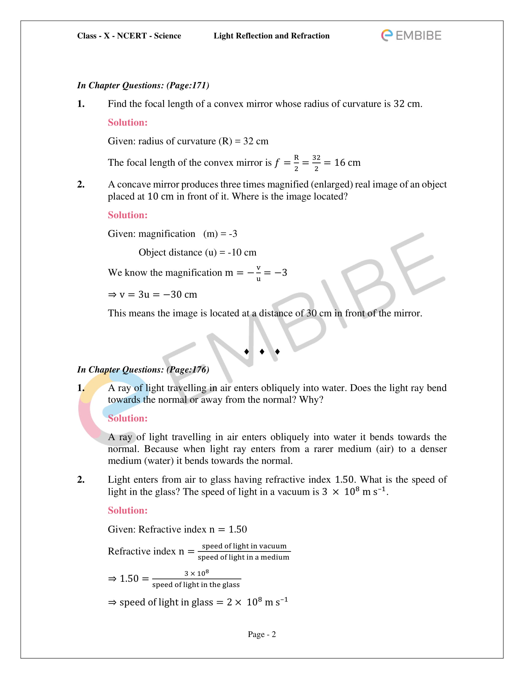 CBSE NCERT Solutions For Class 10 Science Chapter 10 | Light