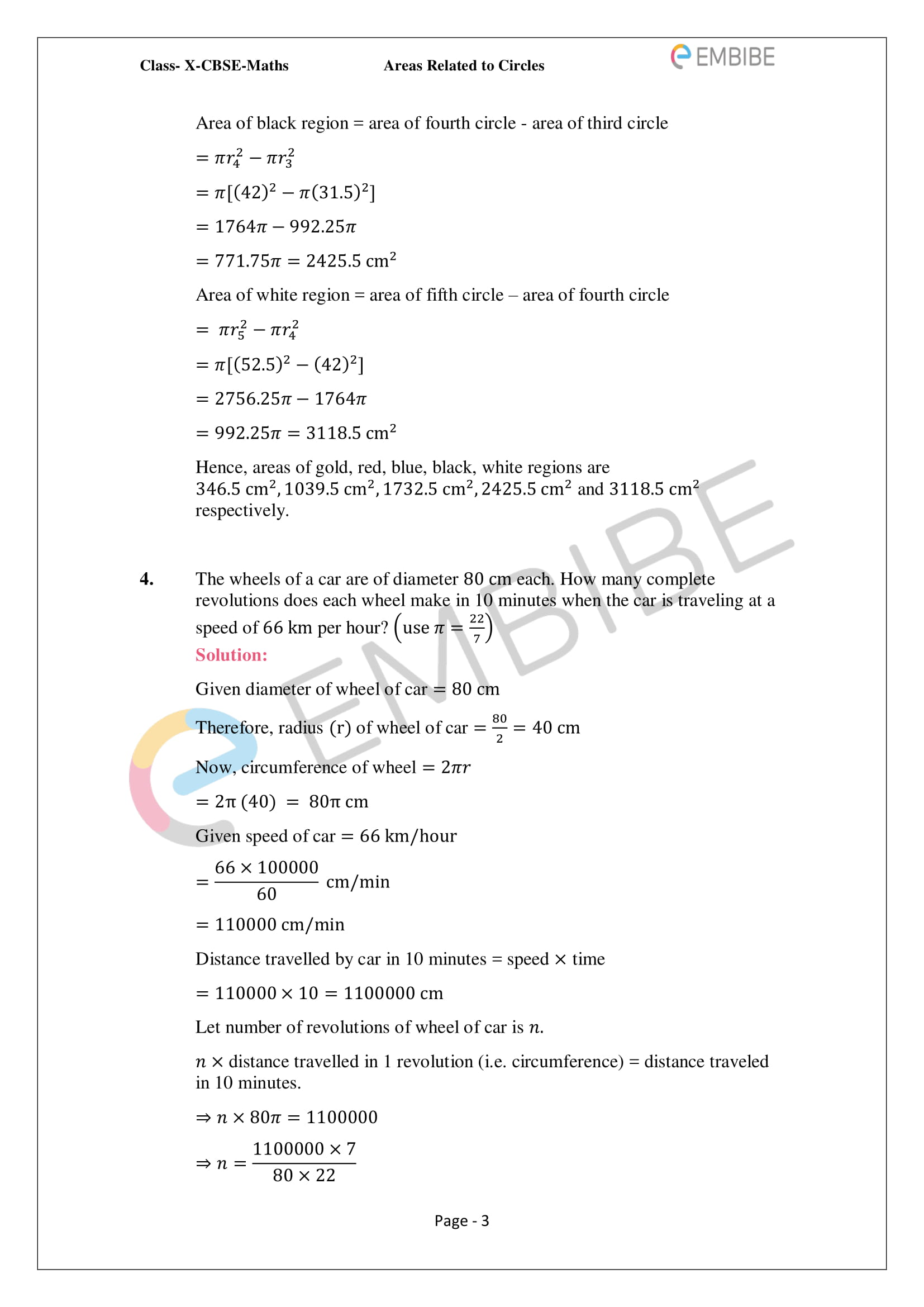 NCERT Solutions For Class 10 Maths Chapter 12: Areas Related