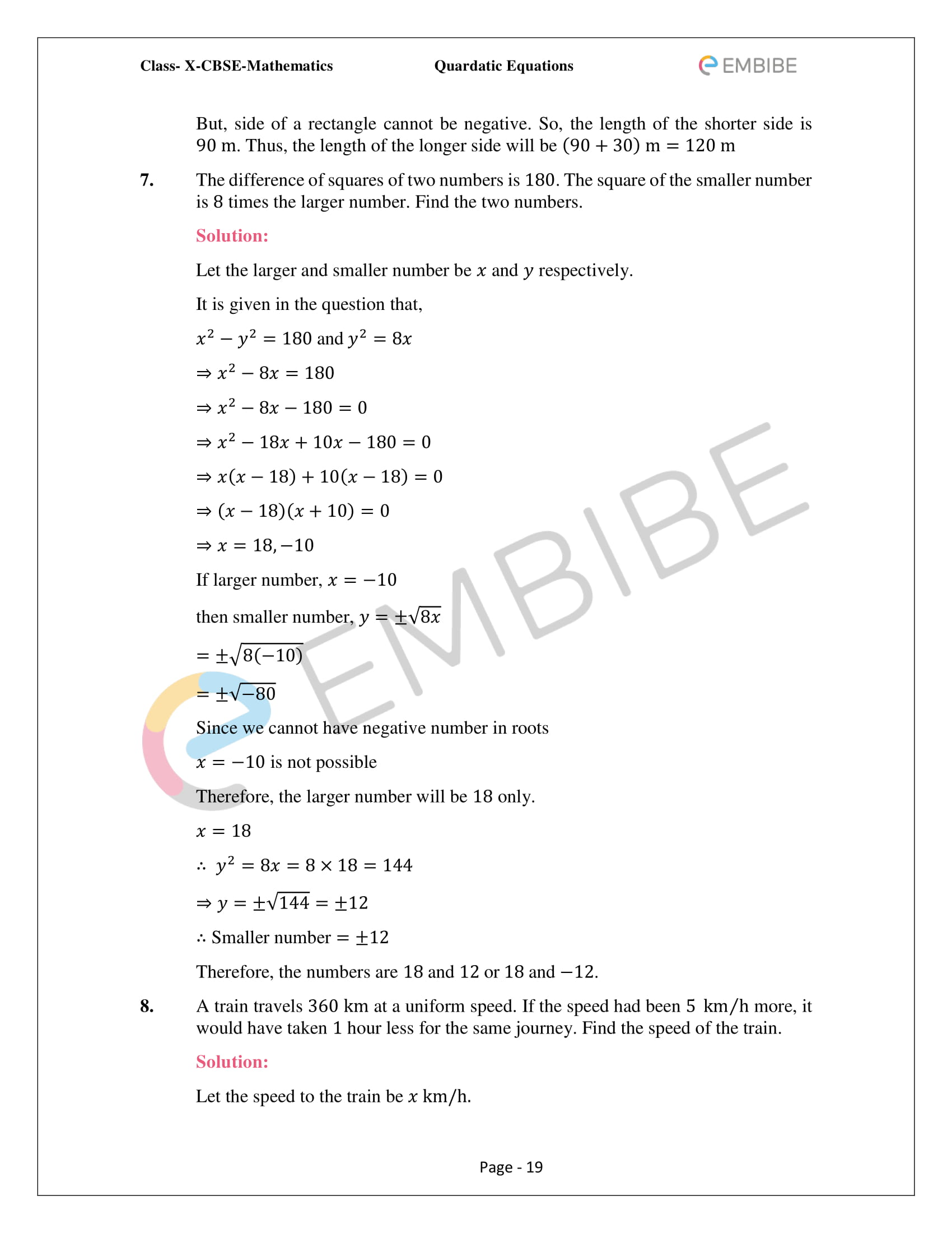 CBSE NCERT Solutions For Class 10 Maths Chapter 4 – Quadratic Equations - 19