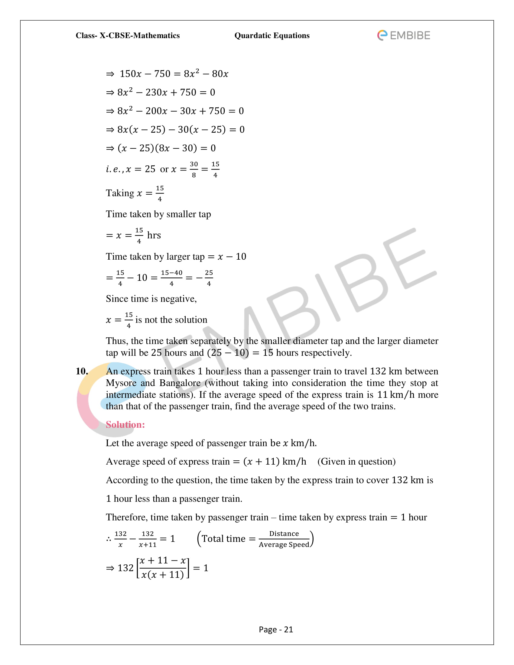 CBSE NCERT Solutions For Class 10 Maths Chapter 4 – Quadratic Equations - 21