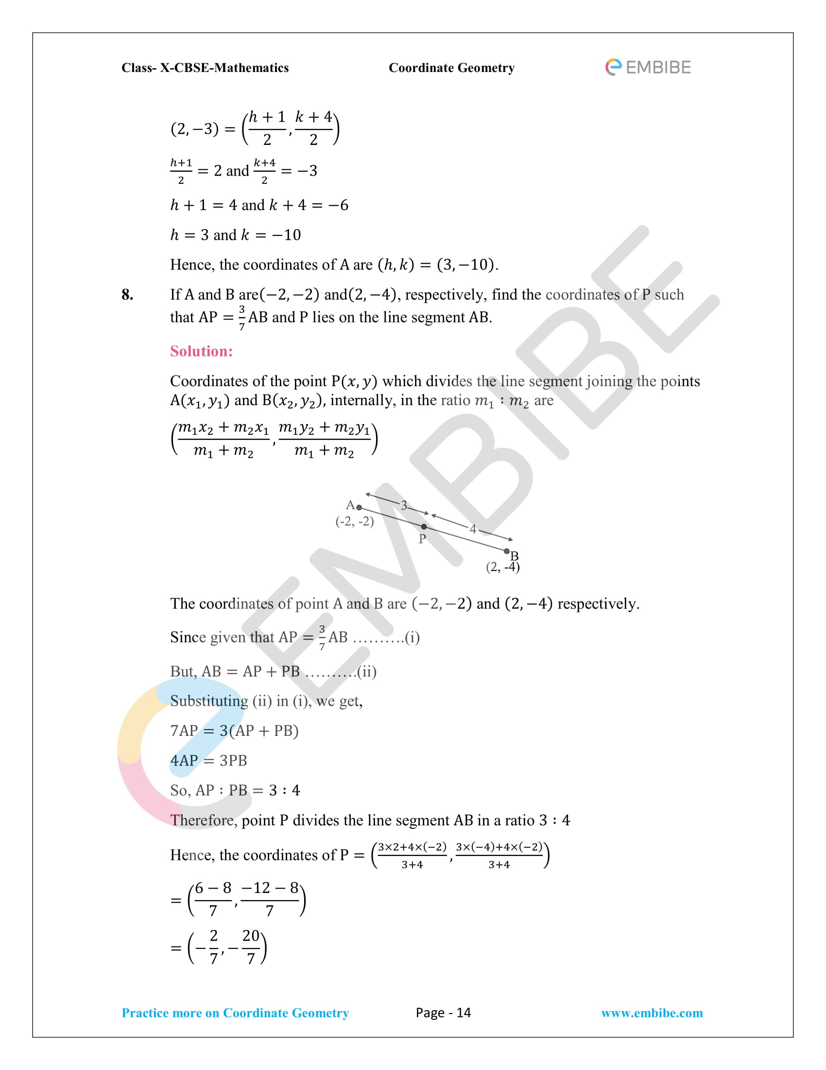 CBSE NCERT Solutions For Class 10 Maths Chapter 7 Coordinate Geometry