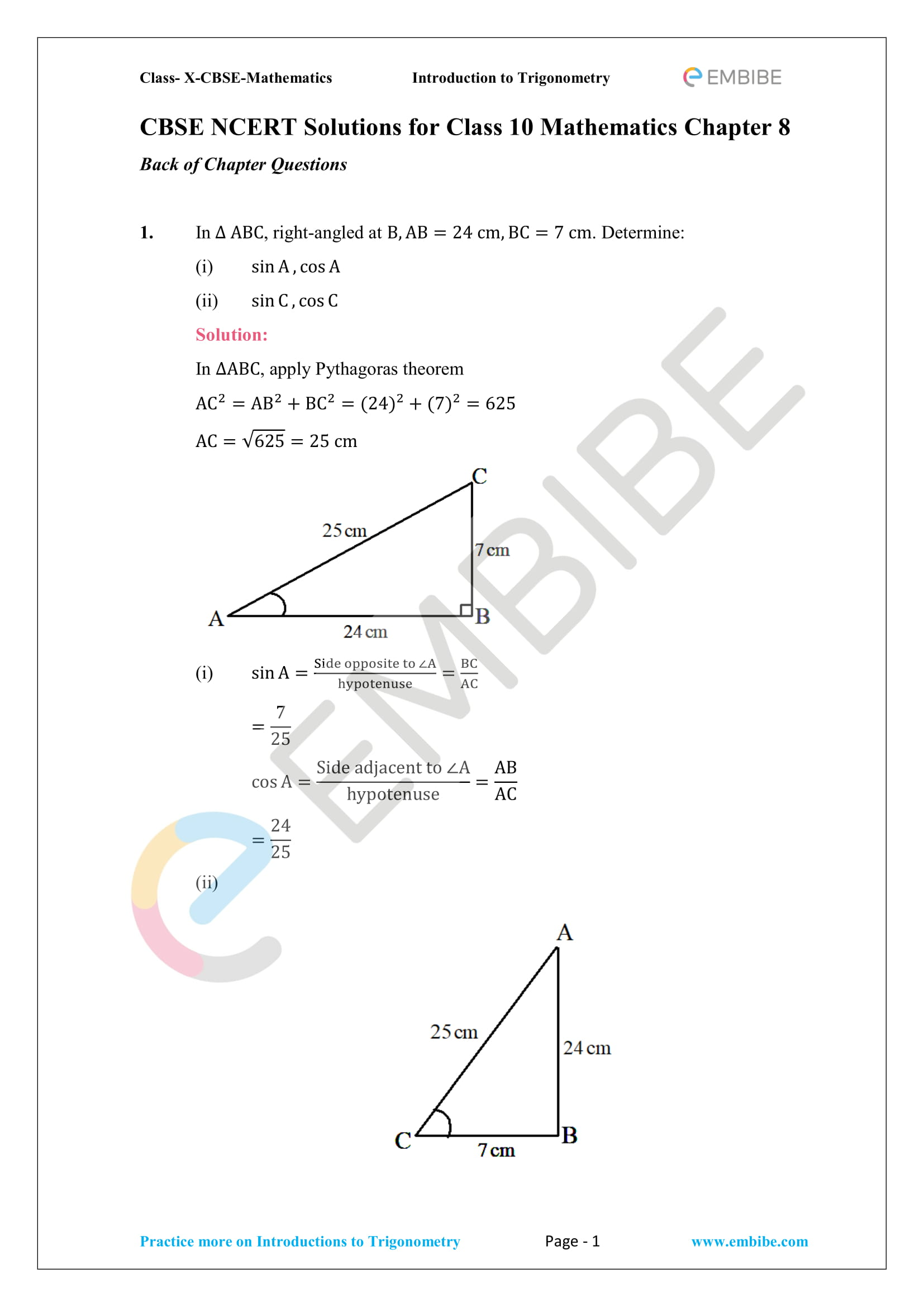 NCERT Solutions For Class 10 Maths Chapter 8: Introduction