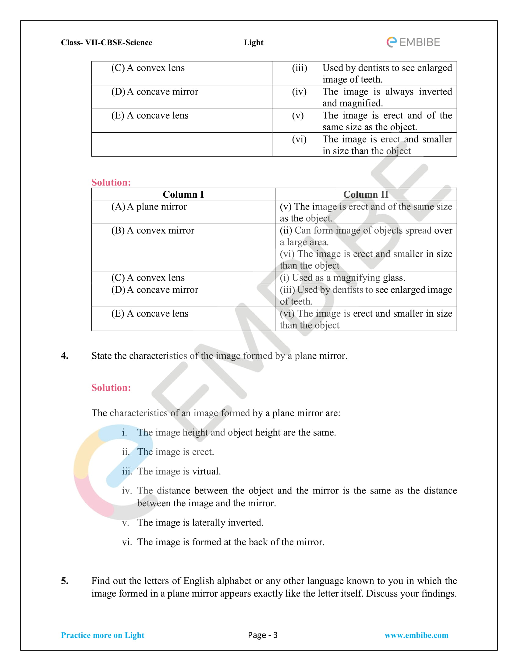 cbse-ncert-solutions-class-7-science-chapter-15
