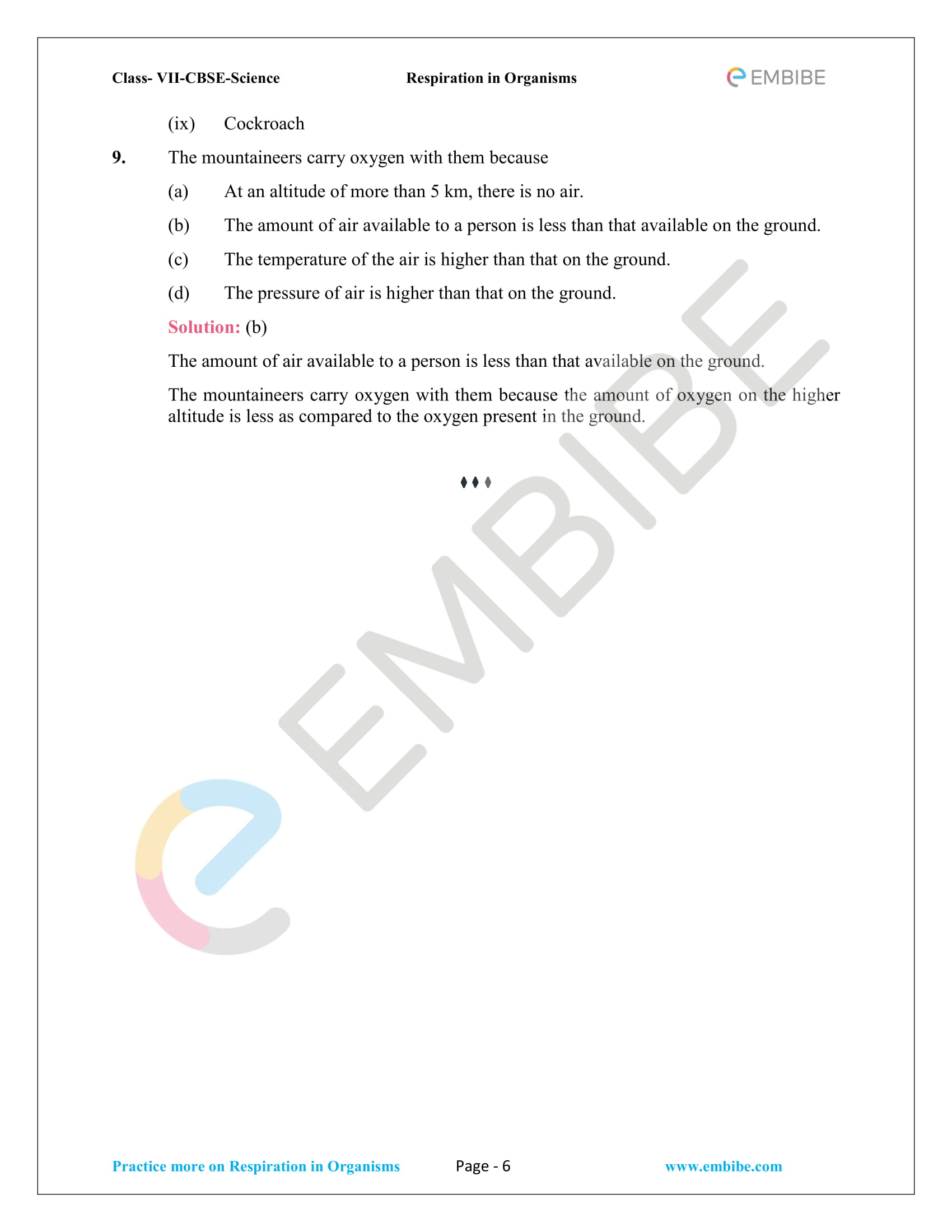 CBSE NCERT Solutions For Class 7 Science Chapter 10