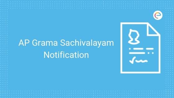 AP Grama Sachivalayam Notification 2019