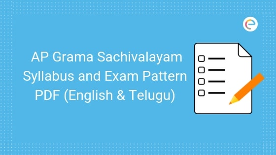 AP Grama Sachivalayam Syllabus And Exam Pattern PDF (English