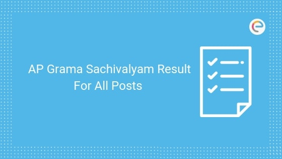 AP Grama Sachivalayam Result Date Confirmed: Releasing On 20th Sept 2019