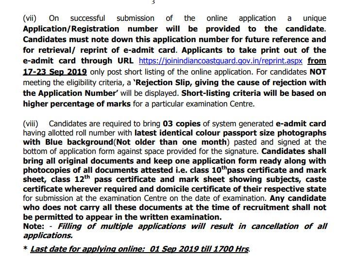 Indian Coast Guard Navik Admit Card link