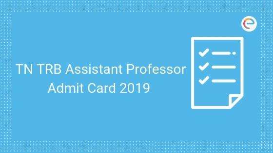 tn trb assistant professor admit card embibe