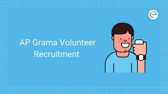 ap grama volunteer recruitment