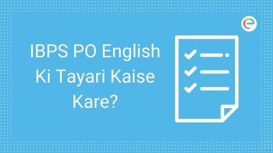IBPS PO परीक्षा के लिए अंग्रेजी की तैयारी कैसे करें