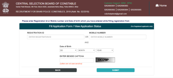 Bihar Police Constable Admit Card 2019 (Out): Download Hall Ticket/ Call Letter @ csbc.bih.nic.in