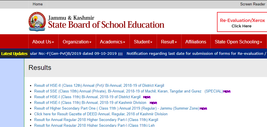 JKBOSE Class 11 Results 2021