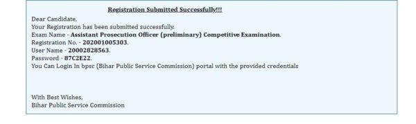 BPSC Recruitment