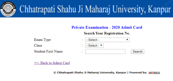 Offical-Website-to-retrive-the-registration-number-for-downloading-the-Kanpur-University-admit-card