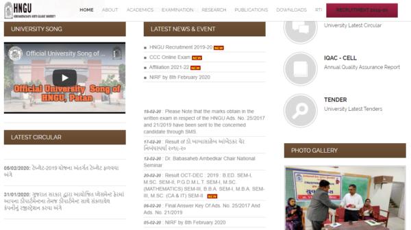 HNGU-Result-Official-website
