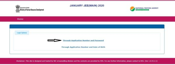 JEE Main Admit Card Link 1