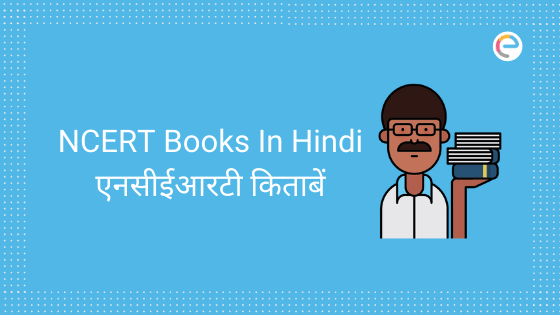 NCERT Books In Hindi embibe