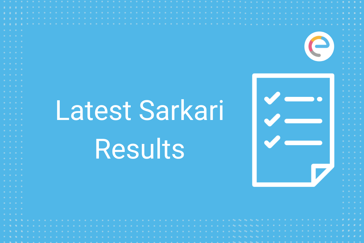 Latest Sarkari Result
