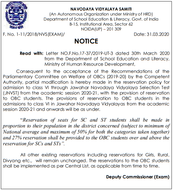 JNVST Reservation Rules Notice 2020