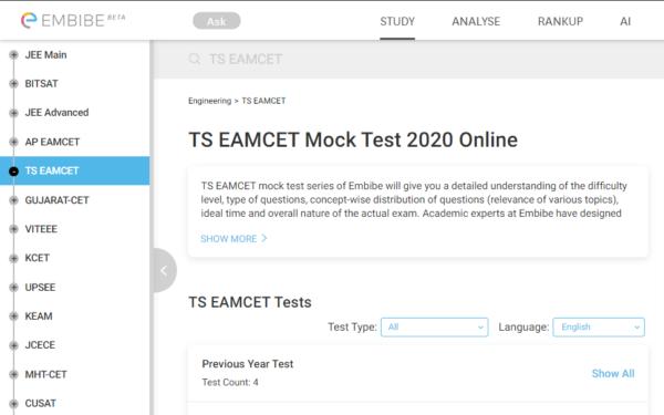 ts eamcet mock test series