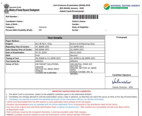 jee main admit card details mentioned