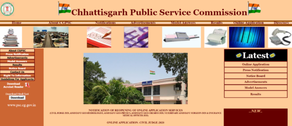 CGPSC Official Website Homepage