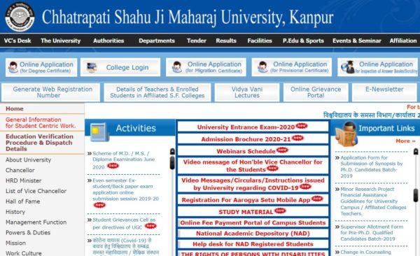 Kanpur-University-Official-Website